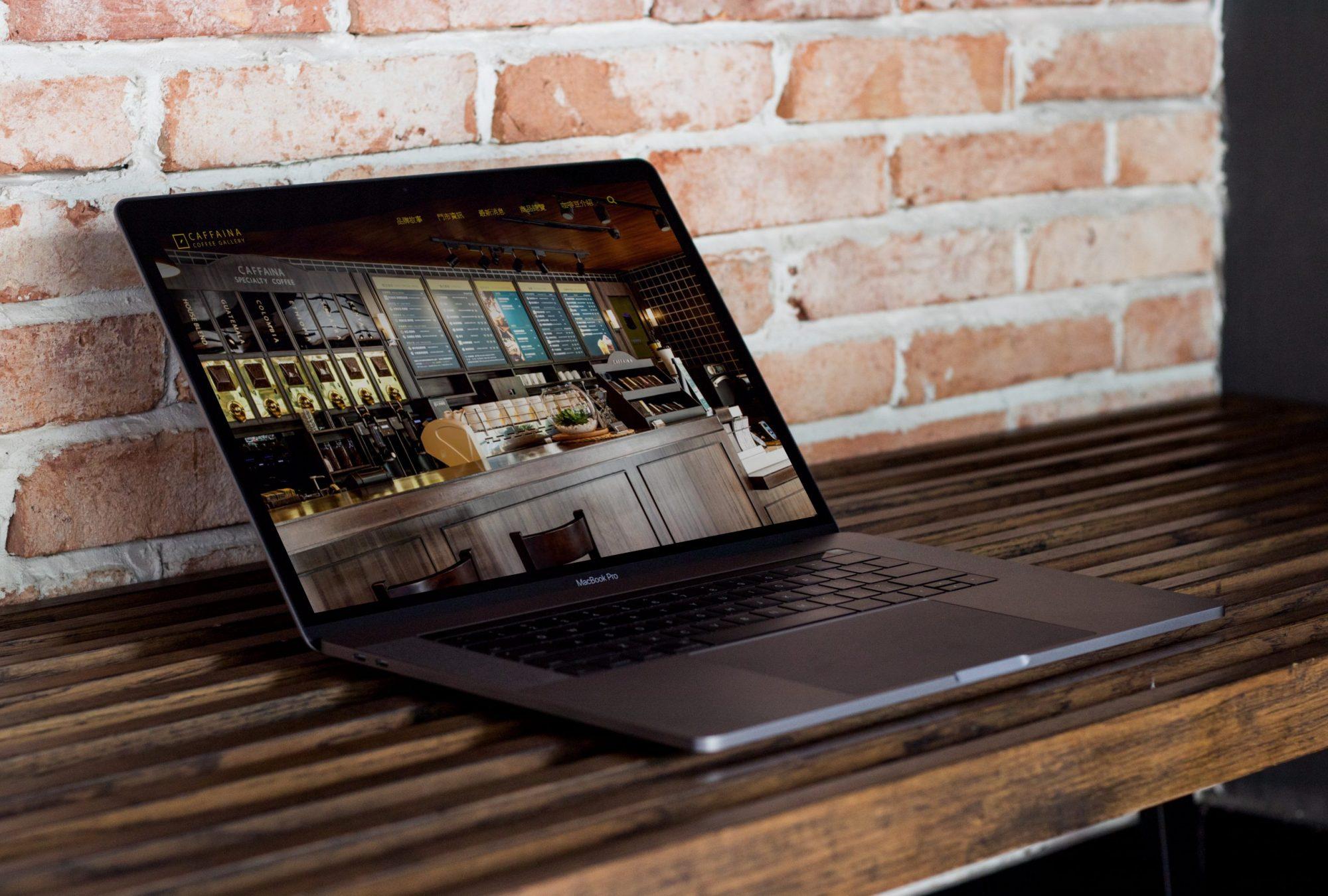 IMG_1412 Macbook Pro